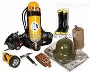 消防器材:船用消防員裝備
