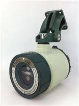 上海安誉A715UVIR2 防爆型 点型紫外红外火焰探测器