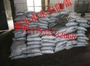供应优质长效物理降阻剂/降阻剂生产厂家