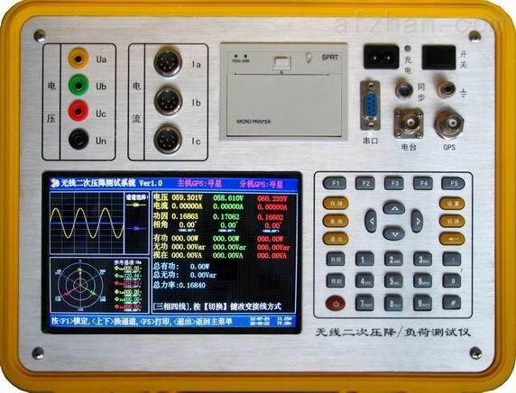 HV-7310M无线二次压降负荷测试仪