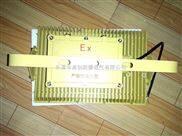 BLD220-30W防爆灯LED-30W防爆灯壁式安装
