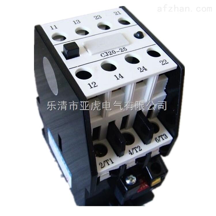 cj20交流接触器cj20-40a