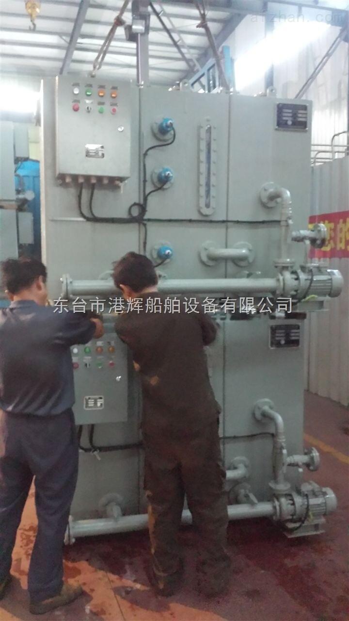 厂家大量供应分体式污水贮存柜