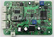 回声消除模块杭州艾力特音频定制音频模块