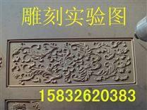 太原市小型数控木工雕刻机数控电动木工雕刻机设备