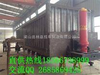江苏省无锡市30英尺骨架式平板自卸后翻运输半挂车上户新政策