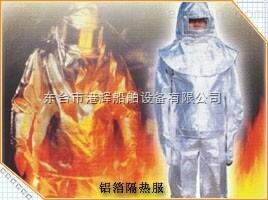 消防服:消防员隔热服 防火阻燃服 DFXF-93-1防护服