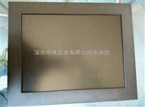 17寸LCD液晶监视器3D数码降噪