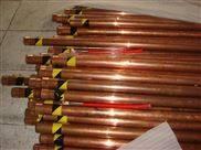 铜包钢接地极及同类防雷接地产品销售