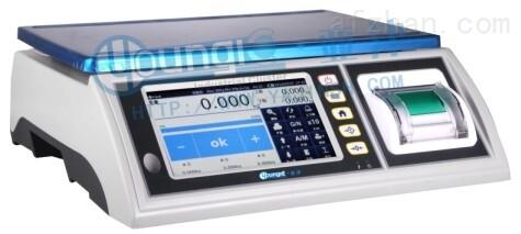 语音播报功能桌秤ZCP-45kg带打印电子秤