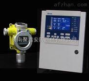 在线燃气报警器天然气检测仪