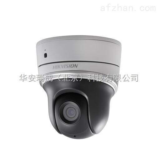 DS-2CD2F35F-IWS日夜型半球网络摄像机