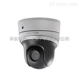 DS-2CD2F35FD-ISDS-2CD2F35FD-IS日夜型半球网络摄像机