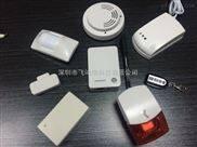 云报警器U1与GSM报警器大战