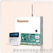 KL-1836-4-康联4路GPRS联网报警控制器