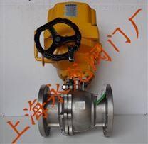 防爆型带手动手轮电动氨气球阀