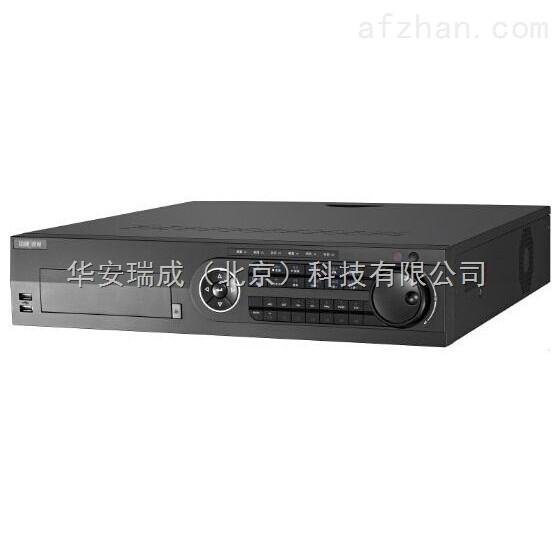 海康威视4路同轴硬盘录像机