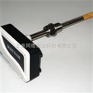 管道温湿度传感器KZWS/F2