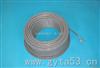 2*0.5RS485通讯线 RS485总线电缆