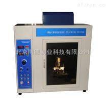 漏电痕化指数试验仪LDQ-2