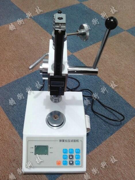 弹簧拉力测试仪生产商