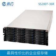 鑫云 36盘位 磁盘阵列存储 IPSAN NAS ISCSI 高性能 IP网络存储