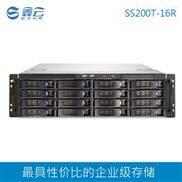 鑫云 16盘位 磁盘阵列存储 IPSAN NAS ISCSI 高性能 IP网络存储