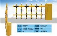 自動欄桿道閘系統