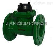 矿用高压水表TD-LCG-S300