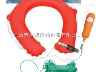 救生设备:精品推荐气胀式安全圈 充气式救生衣安全救生圈规格要求