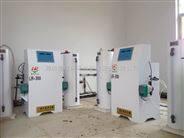 贵阳二氧化氯发生器※各种型号