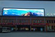 珠海斗门led户外显示屏p8p10墙体电视大屏幕厂家