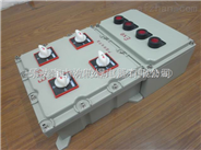 XD(M)B58防爆配电箱2015