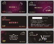 广东公交IC卡生产,非接触式M1卡制作