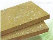 岩棉保温板厂家+岩棉保温板专业厂家