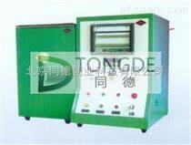 造型材料发气性测定仪SFL