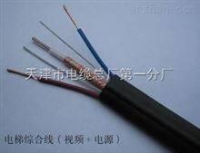 自承式钢锁电缆RVV(G1) 450/750V12*1.5