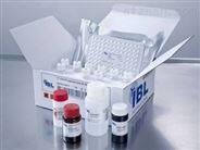大鼠鳥氨酸脫羧黴(ODC)分析檢測試劑盒