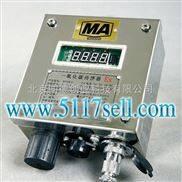 一氧化碳传感器GTH500