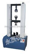 钢材企业必备10吨机械式金属材料试验机