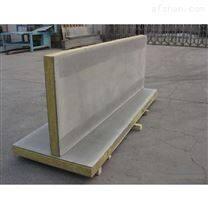 高强度保温防火隔热岩棉复合板代号