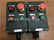 BZC53-LD2A2防爆操作柱