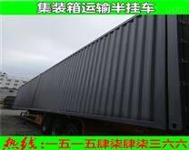 全椒县鸿盛业骏牌14.6米侧帘厢式运输半挂车什么价格
