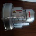 2QB520-SHH46污水处理专用高压风机,旋涡高压风机