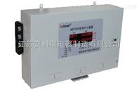 多用户电能计量装置ADF