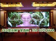 会议厅大型LED显示屏厂家价格