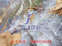 深圳岩石膨胀剂:破碎剂好质量、优价格