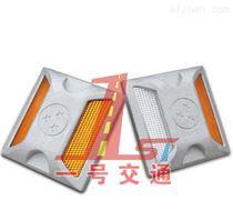 道釘 單面填沙鑄鋁 突起路標 填充交通 反光鋁道釘