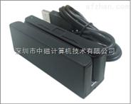 USB全三轨磁卡阅读器        MSR90