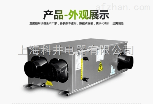 桂林新风净化除湿机厂家直销